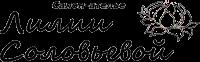 Интернет-магазин свадебных платьев в Нижнем Новгороде